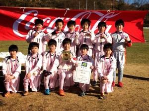 2014年度 コカ・コーラ杯争奪福島県サッカー大会U-11 福島県優勝 会津サントスFCジュニア